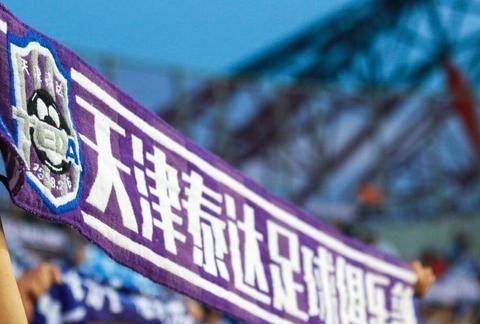 新赛季中超16支参赛球队确定,都是中性化名称,沧州雄狮回来了
