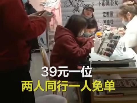 武汉天价美甲店退还1952元,商家卖惨博同情,网友:早干嘛去了?