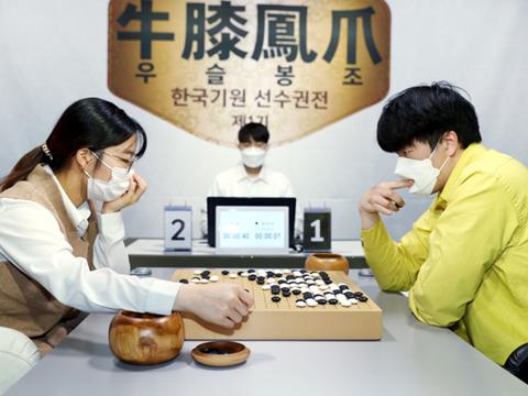 崔精职业生涯三胜尹畯相无败绩 打进牛膝凤爪杯最终预选