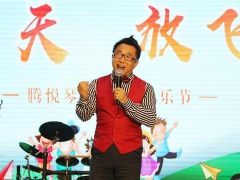 腾悦琴行2021拥抱春天放飞梦想流行音乐节璀璨阜城