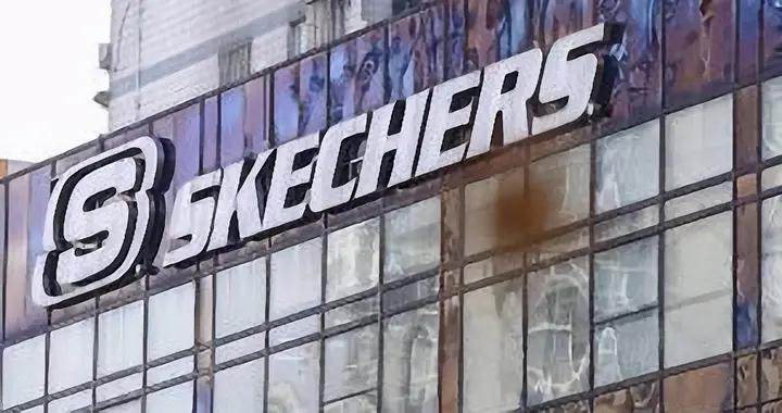 斯凯奇经过独立调查后发声明:中国供应商没有强制劳工