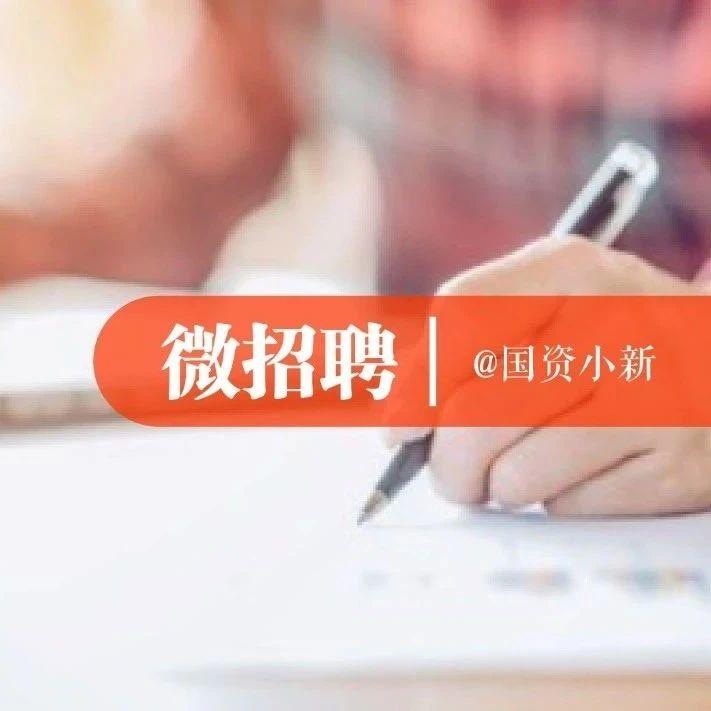 【社招】中国化学工程下属单位多岗位公开招聘
