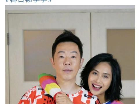 朱茵整点为黄贯中庆祝生日,网友说他们是女强男弱?