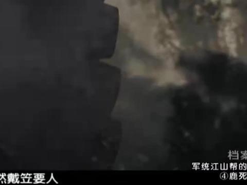 戴笠从川岛芳子口中得知,马汉三这个军统特务,竟然早就叛变了!