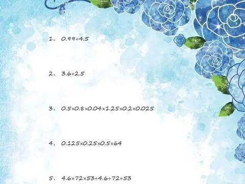 高智商博士爸爸:给儿子一份数学思维资料,很全面的资料,请珍藏