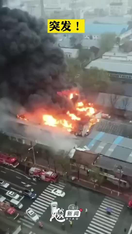 突发!西安一日化厂突发大火 伤亡情况暂不明