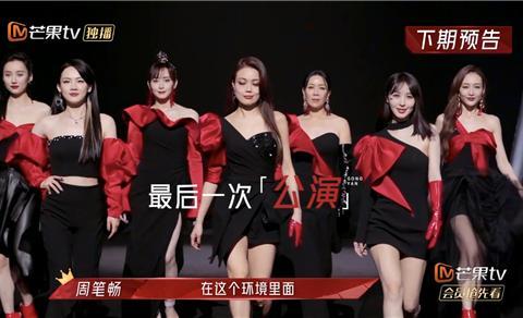 """《姐姐2》王鸥杨丞琳成""""对手""""  那英把聚会开成""""演唱会"""""""