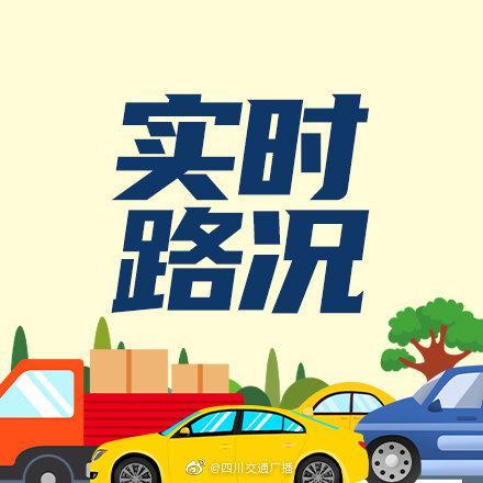 雷波县人民政府关于对S307上田坝镇大坪子村沙坪子路段实施交通管制的通告