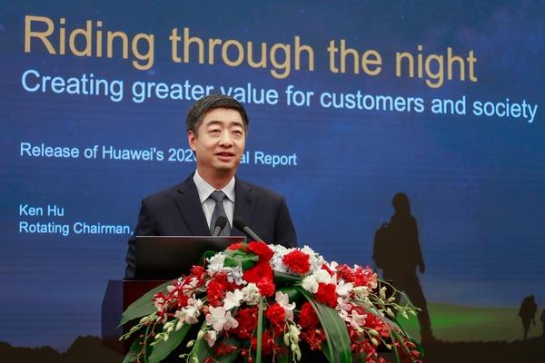 华为年报媒体问答纪要丨胡厚崑:手机是消费者战略中的一部分 定位智能汽车部件供应商