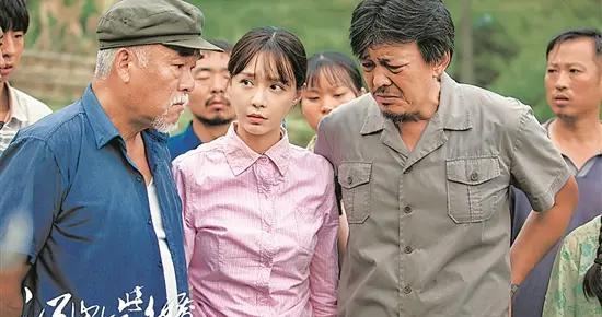 上游•夜雨丨雷学刚:一部精准扶贫的时代交响——观电视连续剧《江山如此多娇》有感