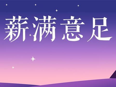 2021双鸭山集贤县招聘教师公告(226人)