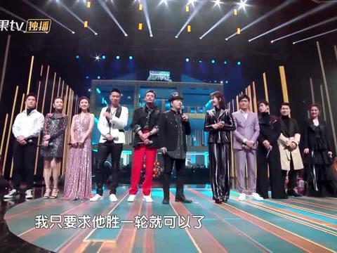 跨界歌王:谐音梗还要玩到什么时候,刘涛黄国仁的队友名字太好玩