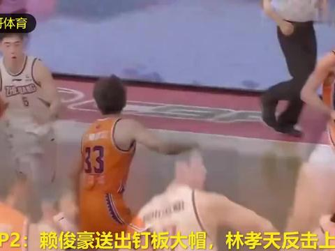 CBA五佳球:摩尔躲不开周琦遮天大帽,刘铮连送脑后+手肘妙传!