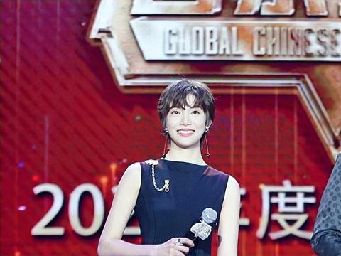 紫檀搭档杨帆主持《全球流行音乐金榜》盛典