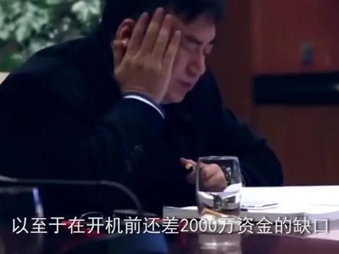 """为拍戏""""倾家荡产""""的导演:萧峰徒劳8年,游本昌80岁赔光家产"""