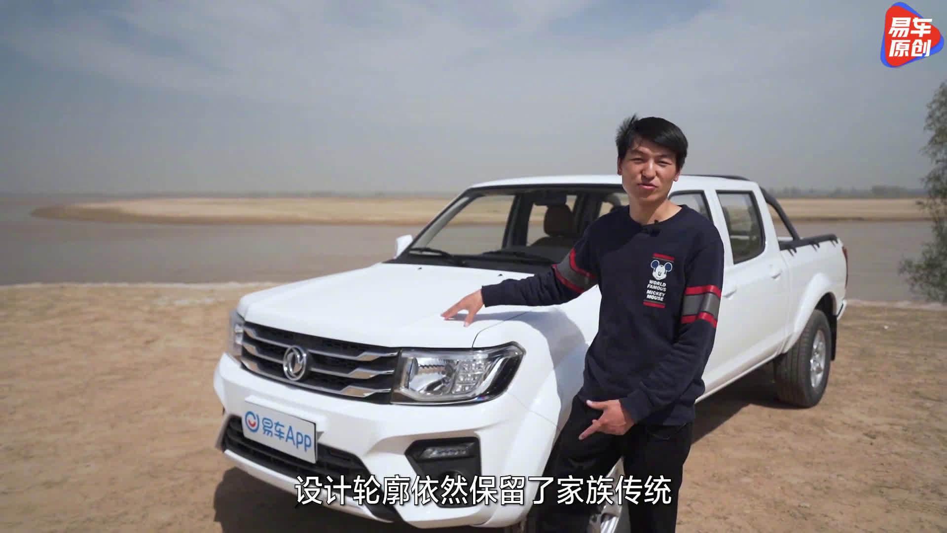 视频:感受配置提升带来的快乐,郑州日产新锐骐试车VLOG