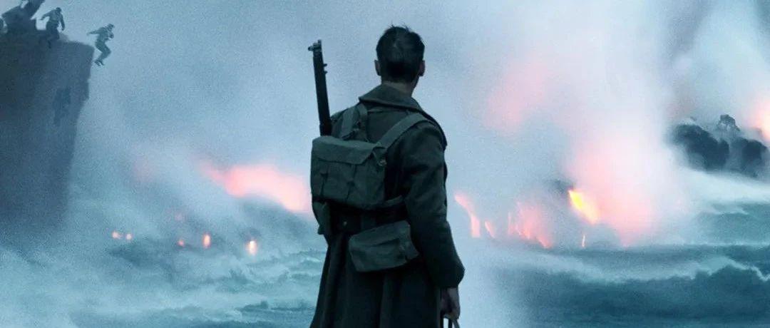 佳片有约丨全新视角展现二战中最著名的撤退——《敦刻尔克》