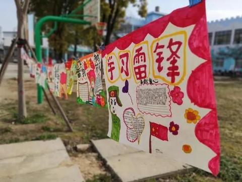 """麻城市宋埠镇李胜学校积极开展形式多样""""学雷锋""""系列活动"""