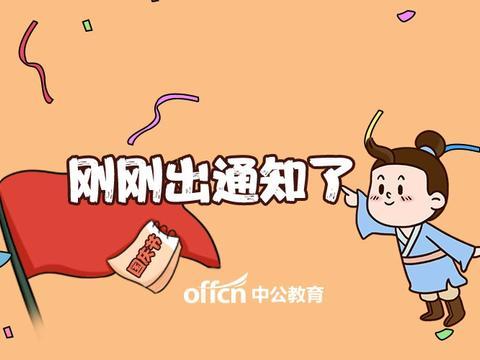 2021黑龙江双鸭山集贤县招聘教师公告(226人)