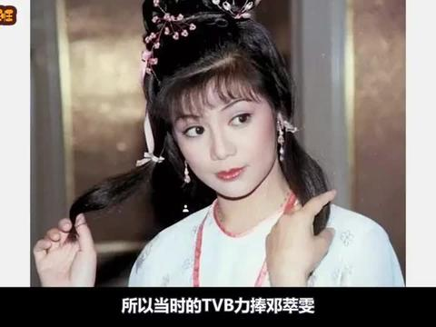 """邓萃雯:人称""""小翁美玲"""",错爱江华身败名裂,55岁孑然一身"""