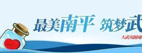 闽北美景|光泽:站在鸾凤乡百余亩油菜花海里是一种什么体验?
