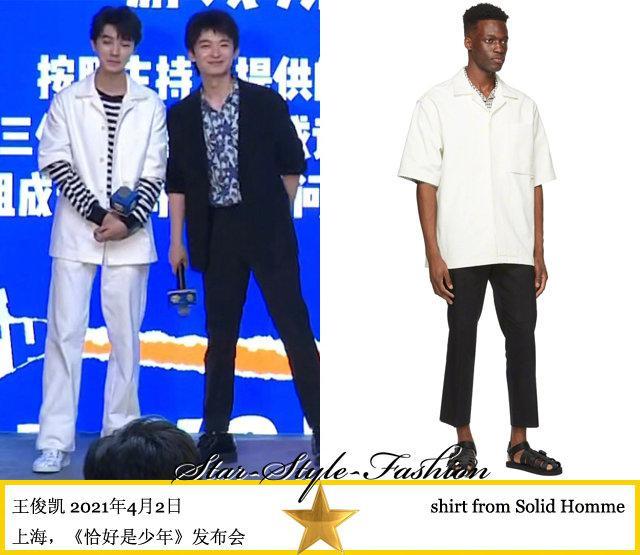 王俊凯身着Solid Homme白色oversize短袖衬衫亮相