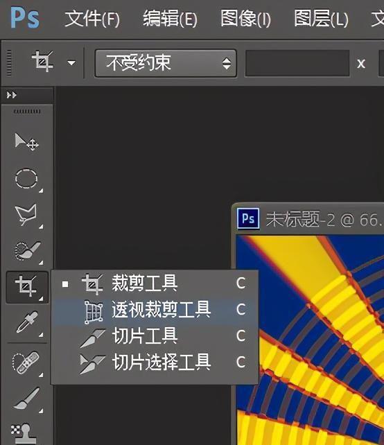 初学photoshop软件裁剪工具的使用方法