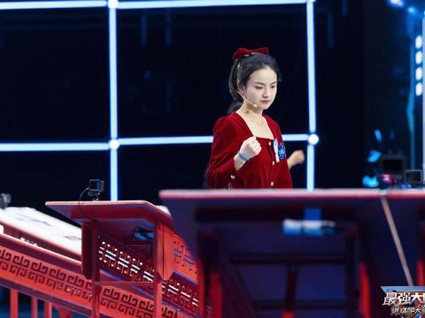 《最强大脑》六强诞生,王耀庆的话终于应验,李诞和施一公被打脸