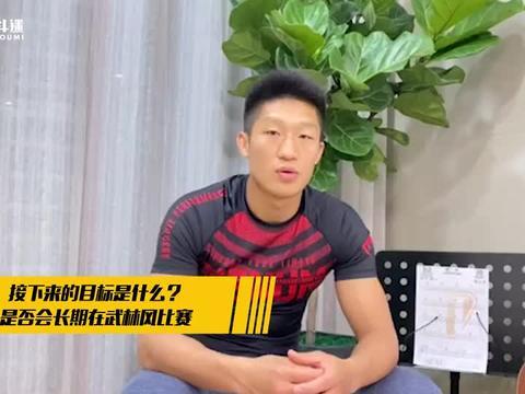 刘威回应争议比赛:魏锐的漏洞不是第一次出现了,我有优势!