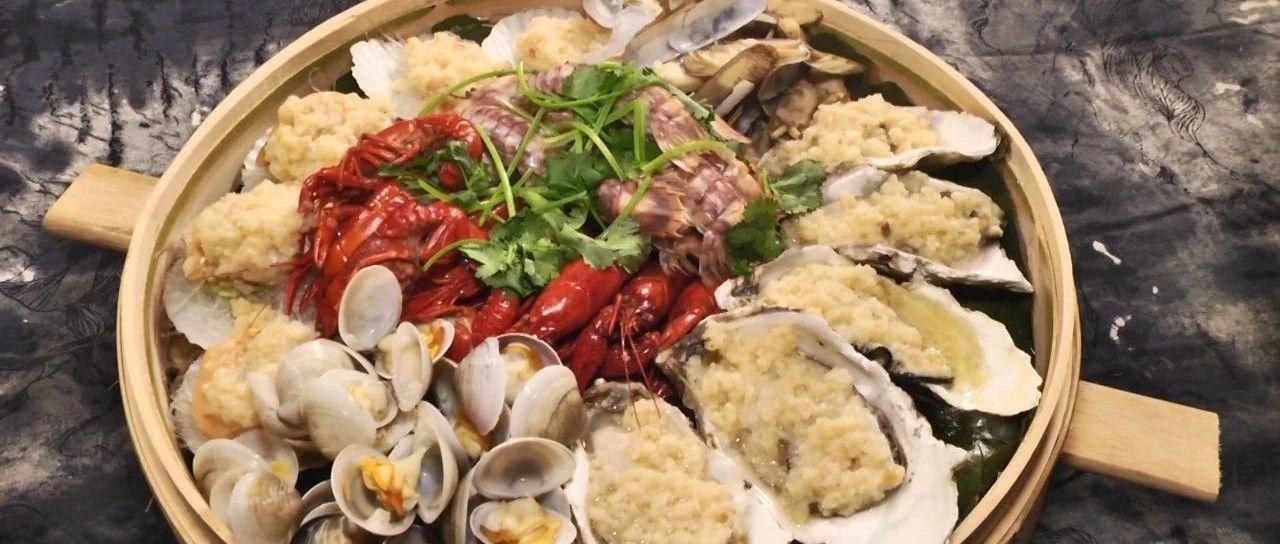 """丰收日旗下品质餐厅,12道热菜高配版团餐!""""海陆双鲜大拼""""鲜爆味蕾!"""
