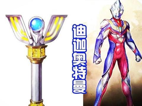 奥特曼变身器很有个性,神光棒自带装甲纹路,戴拿变身器像岩石!