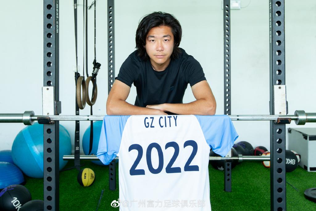 官方:李提香与广州城续约2年 成为10号球衣新主人