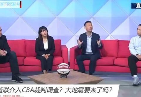 王速爆料,国际篮联介入CBA裁判调查,汪梅已经好几场没吹了!