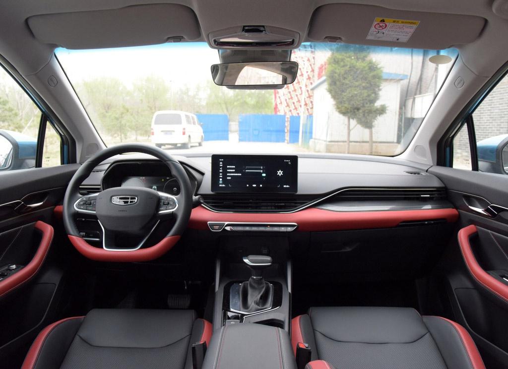 全新帝豪S,预售8.67万元起,百公里油耗才5.9L