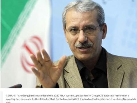 伊朗带头多国上诉FIFA 希望40强赛继续执行主客场制