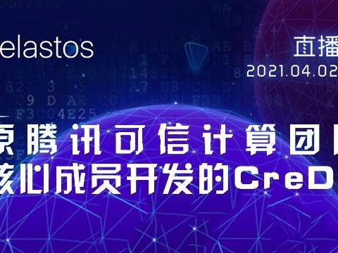 亦来云基金会理事韩锋:链上数据征信CreDA掀起下一轮DeFi高潮