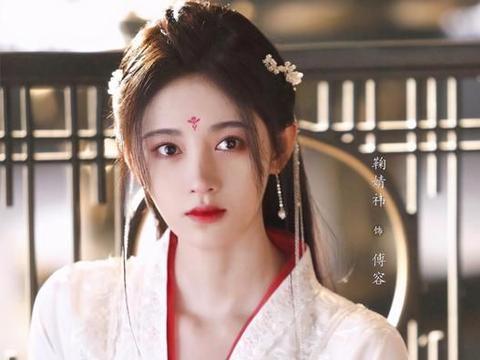 《如意芳霏》之后,许佳琪首演古装女主剧,新剧造型引网友期待