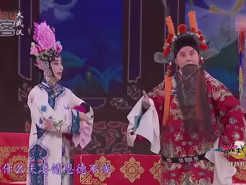 京剧《四郎探母》 表演:马力、索明芳