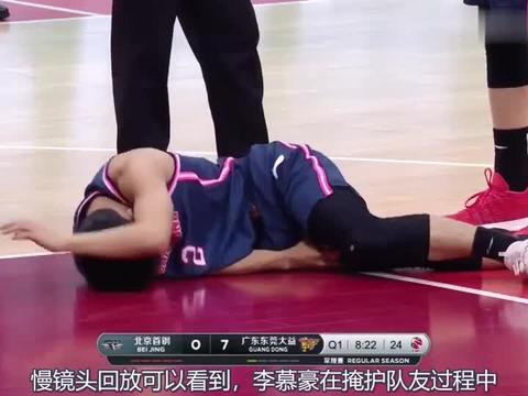 徐杰被北京中锋撞伤退场引发巨大争议,慢镜头还原真相