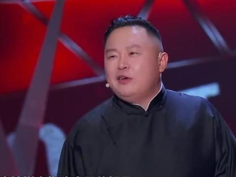 """笑果公司""""一博""""诞生了,阎鹤祥建议庞博改名""""庞一博""""必能爆红"""