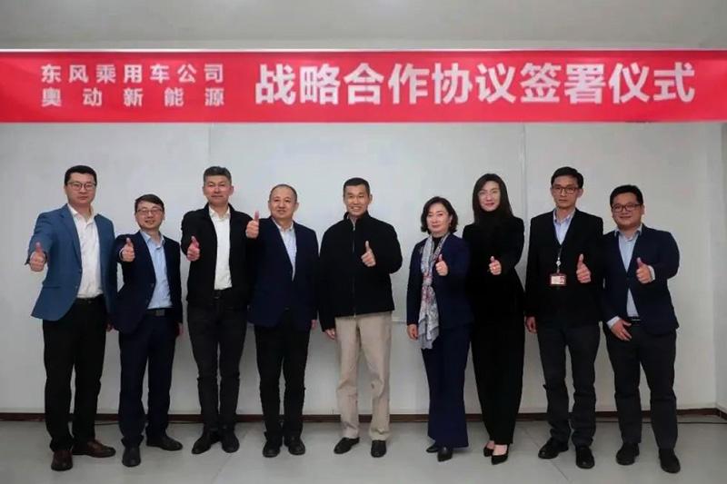 东风乘用车与奥动新能源签协议 风神E70换电版年内上市