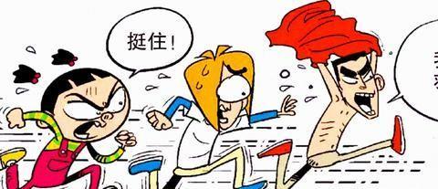 """衰漫画:衰衰刷牙意外落水,队友三连拯救,不料却成""""糖葫芦""""!"""