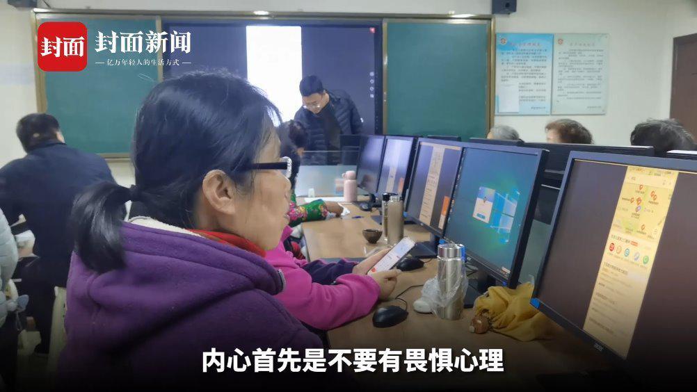 西安老年大学开设智能手机课 学员:享受到互联网给老年人带来的快乐