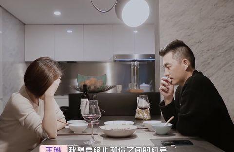 《怦然再心动》征爱之旅结束:王琳独自离开,五子棋上演偶像剧