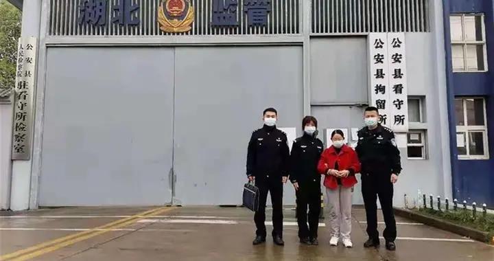 为见男友想出下策,荆州一女子谎报火警换来五日拘留