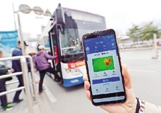 本溪日报我市公交系统正式开启移动支付功能