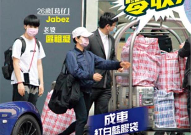 天悦平台周星驰接班人葛民辉被迫搬家,付不起11万房租,拿蛇皮袋住酒店