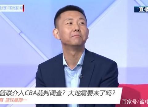 CBA裁判汪梅遭遇了,正在接受国际篮联调查,或被踢出裁判队伍