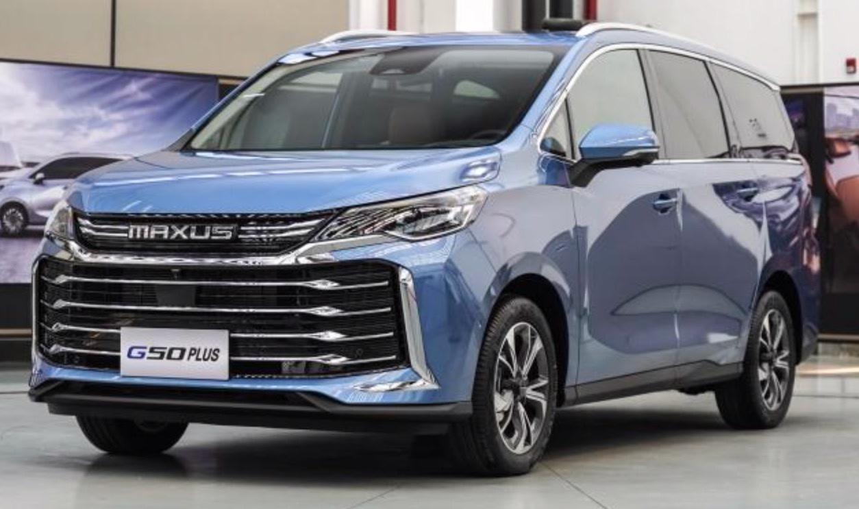 上汽大通MAXUS G50 PLUS将于4月10日正式上市
