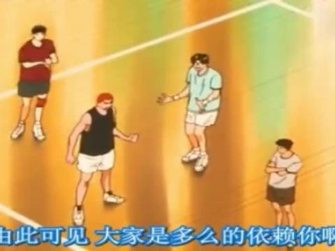 灌篮高手:湘北备战全国大赛,樱木两句话戳到三井和宫城软肋